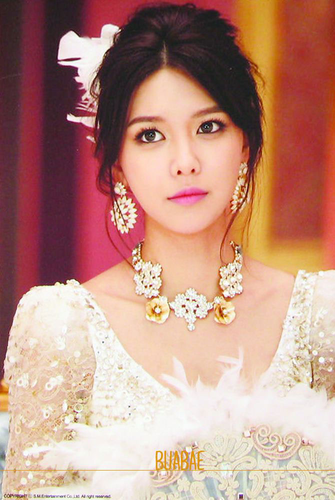 Girls Generation Sooyoung MrMr star card