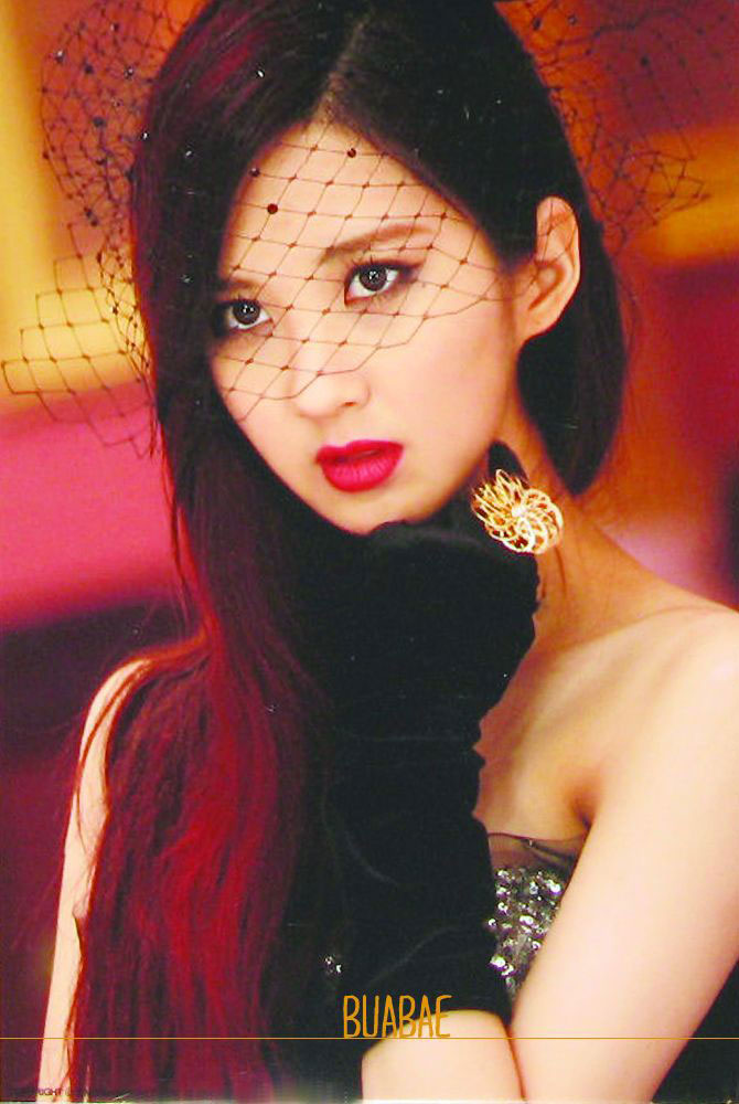 Girls Generation Seohyun MrMr star card