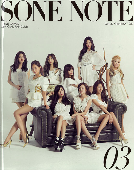 Girls Generation Sone Note Japan vol 3