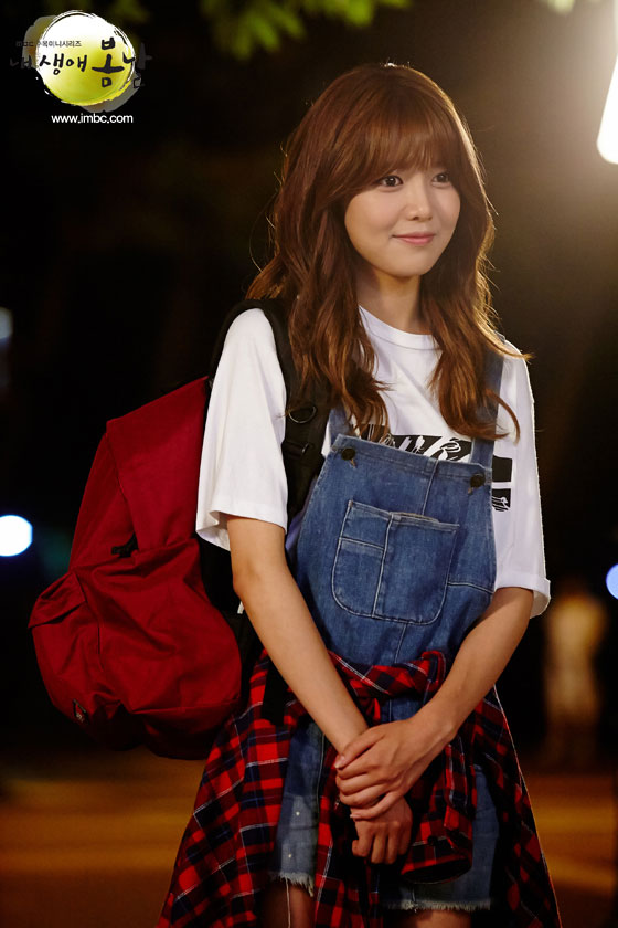 Girls Generation Sooyoung My Spring Days