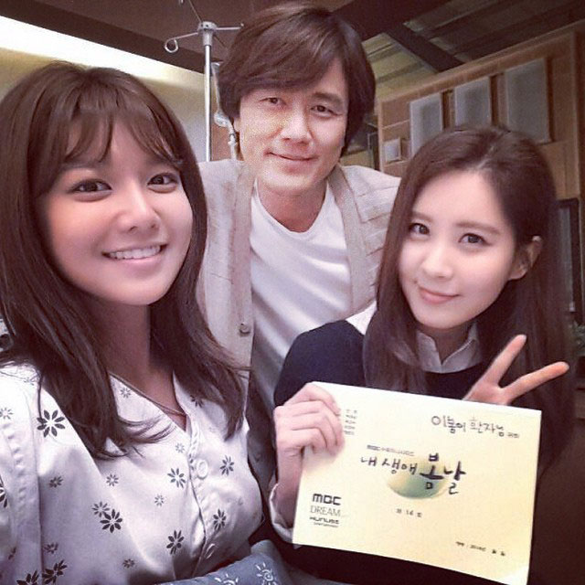 Seohyun Sooyoung Spring Days filming set
