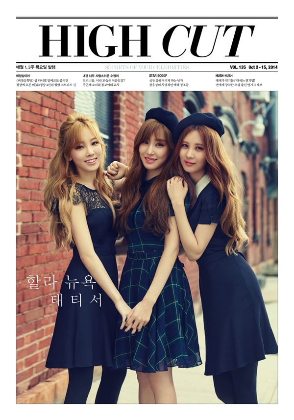 Girls Generation TTS High Cut Magazine