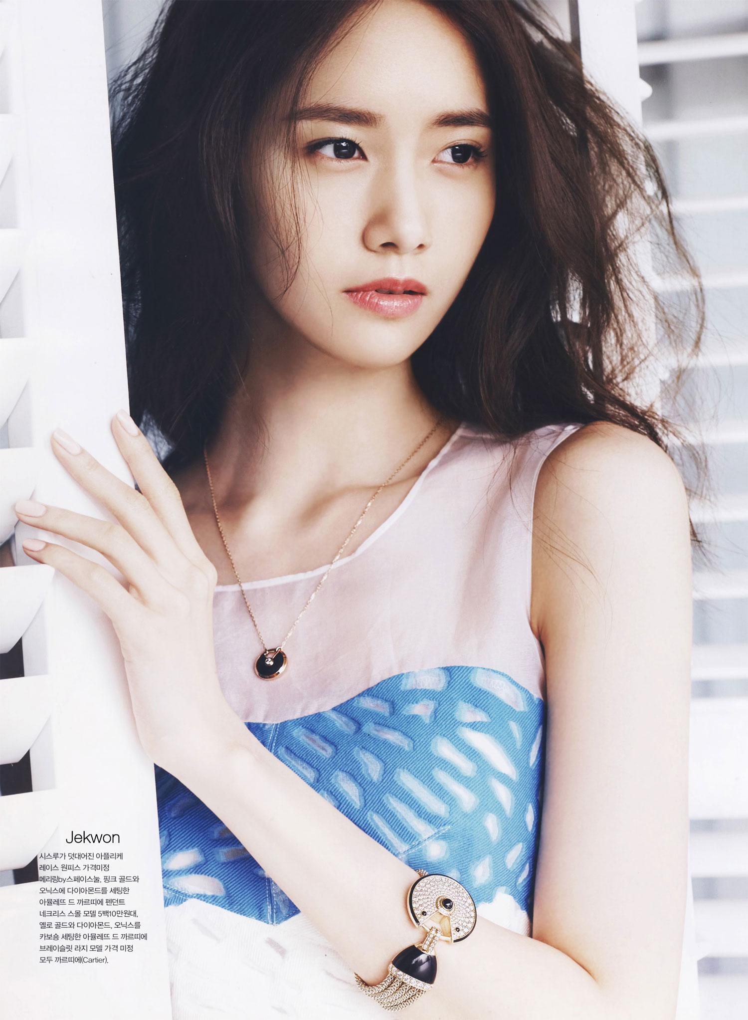 Yoona Cosmopolitan Magazine