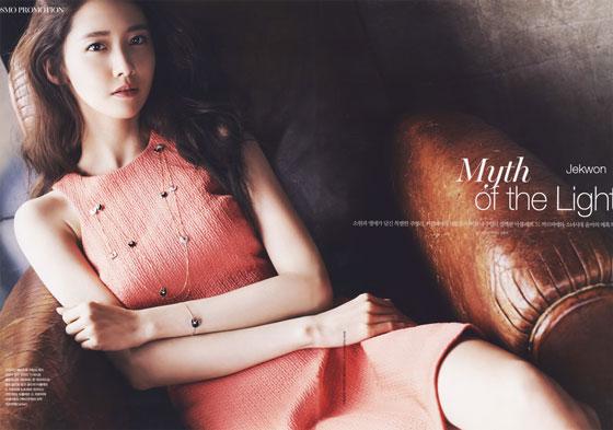 SNSD Yoona Cosmopolitan Magazine Cartier Jewelry