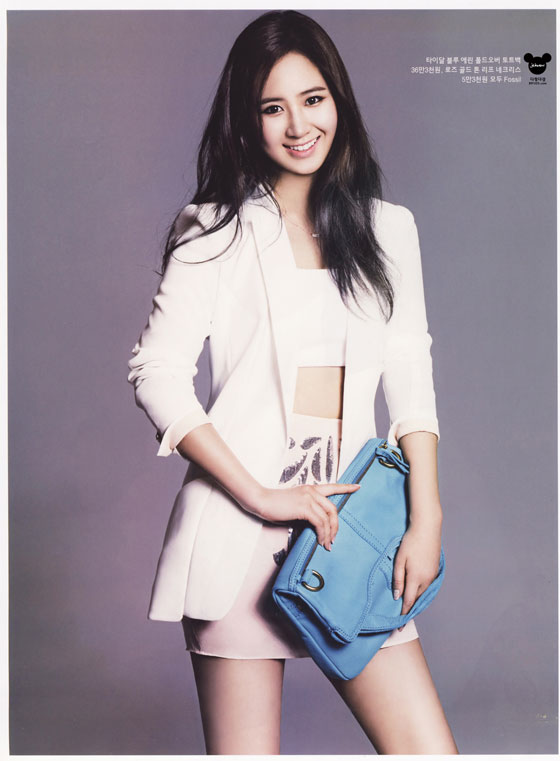 SNSD Yuri Instyle Magazine with FOSSIL