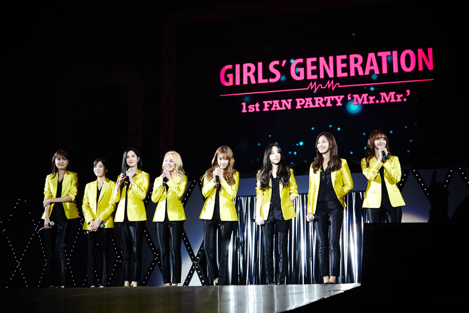 Girls Generation 1st Fan Party in Nanjing