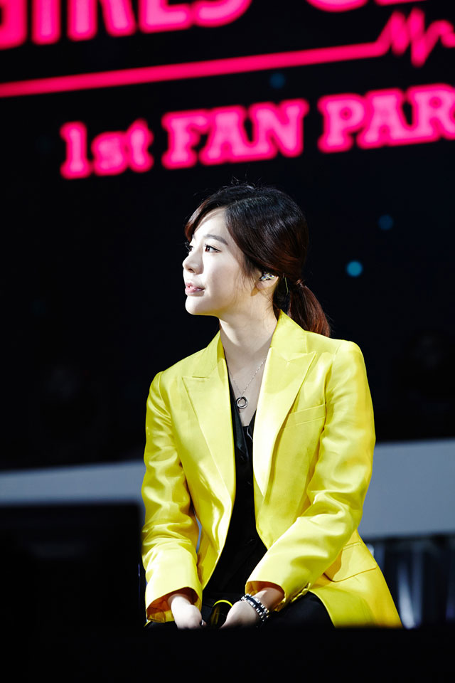 SNSD Sunny 1st Fan Party in Nanjing