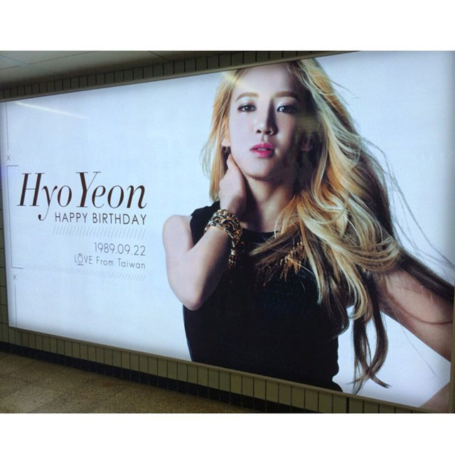 Hyoyeon Taiwan fans birthday greeting