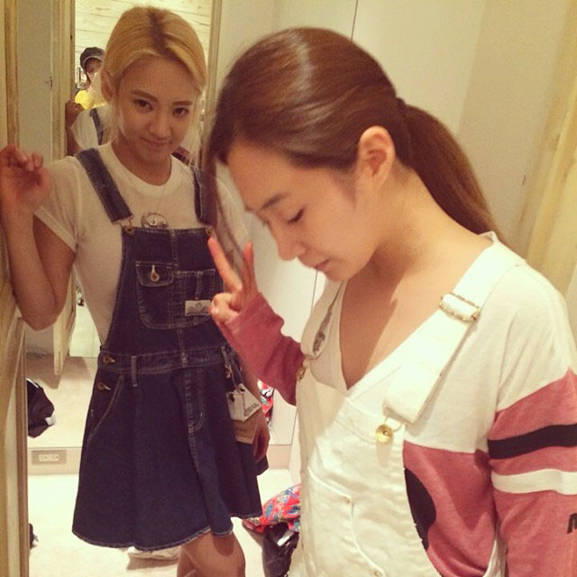Girls Generation HyoYul Instagram selca