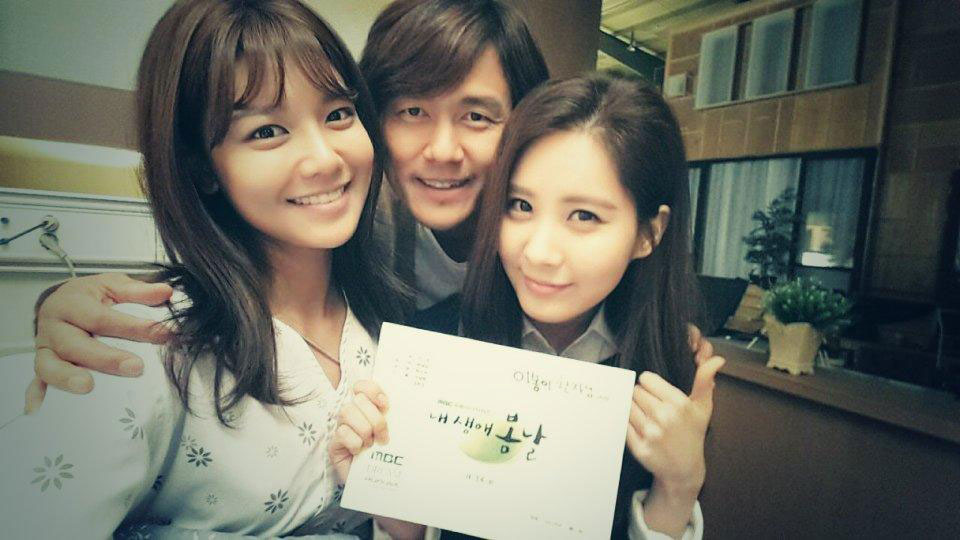 SNSD Seohyun Sooyoung Spring Days Twitter