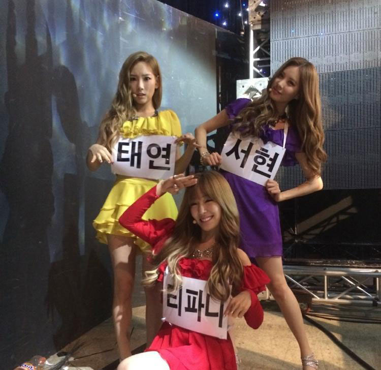 SNSD Seohyun Twitter TaeTiSeo Holler backstage