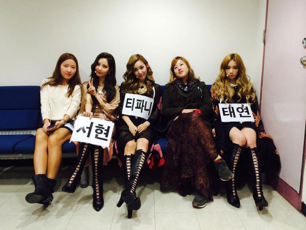 SNSD Seohyun Twitter TaeTiSeo Holler stylists