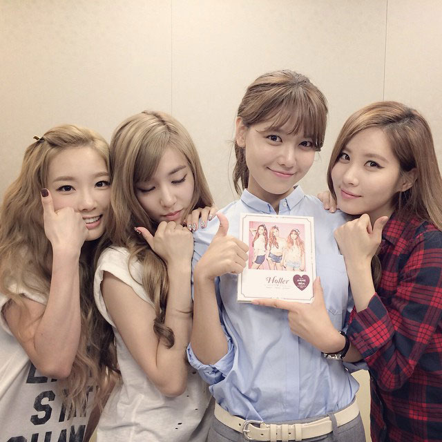 SNSD Sooyoung Instagram TTS Holler selca
