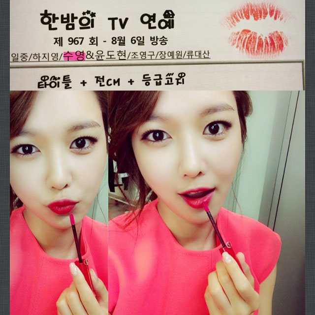 SNSD Sooyoung Instagram lipstick advertisement