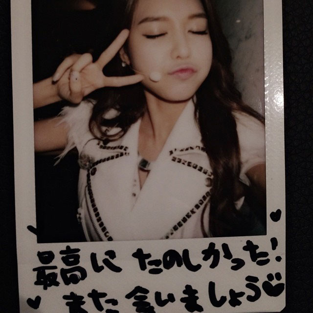 SNSD Sooyoung Japan 3rd Tour polaroid