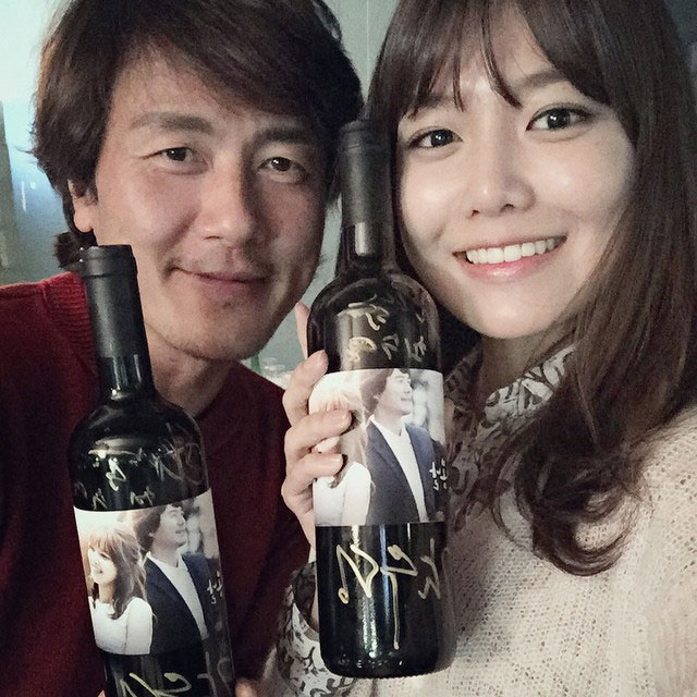 SNSD Sooyoung Instagram Kam Woo Sung selca