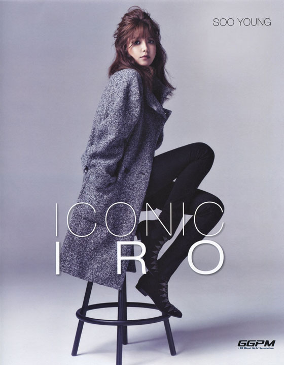 SNSD Sooyoung Iconic IRO Vogue Magazine