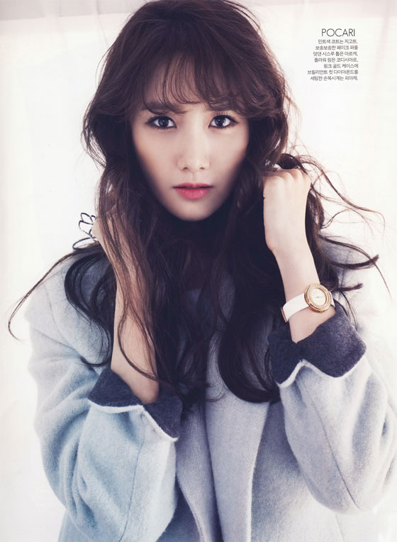 SNSD Yoona InStyle Magazine December 2014