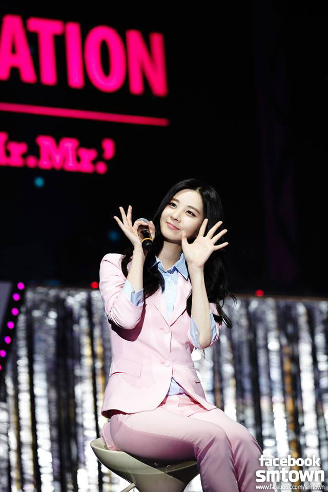 SNSD Seohyun 1st fan party Beijing