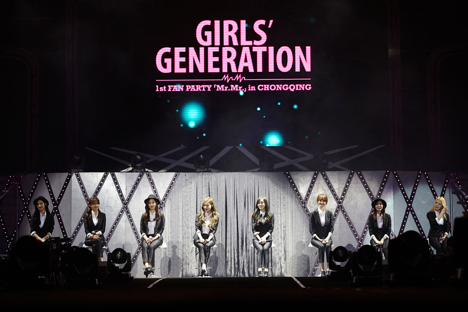 Girls Generation 1st Fan Party in Chongqing