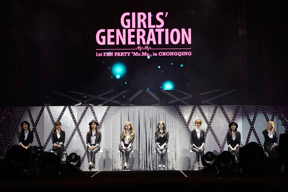 Girls' Generation 1st Fan Party in Chongqing