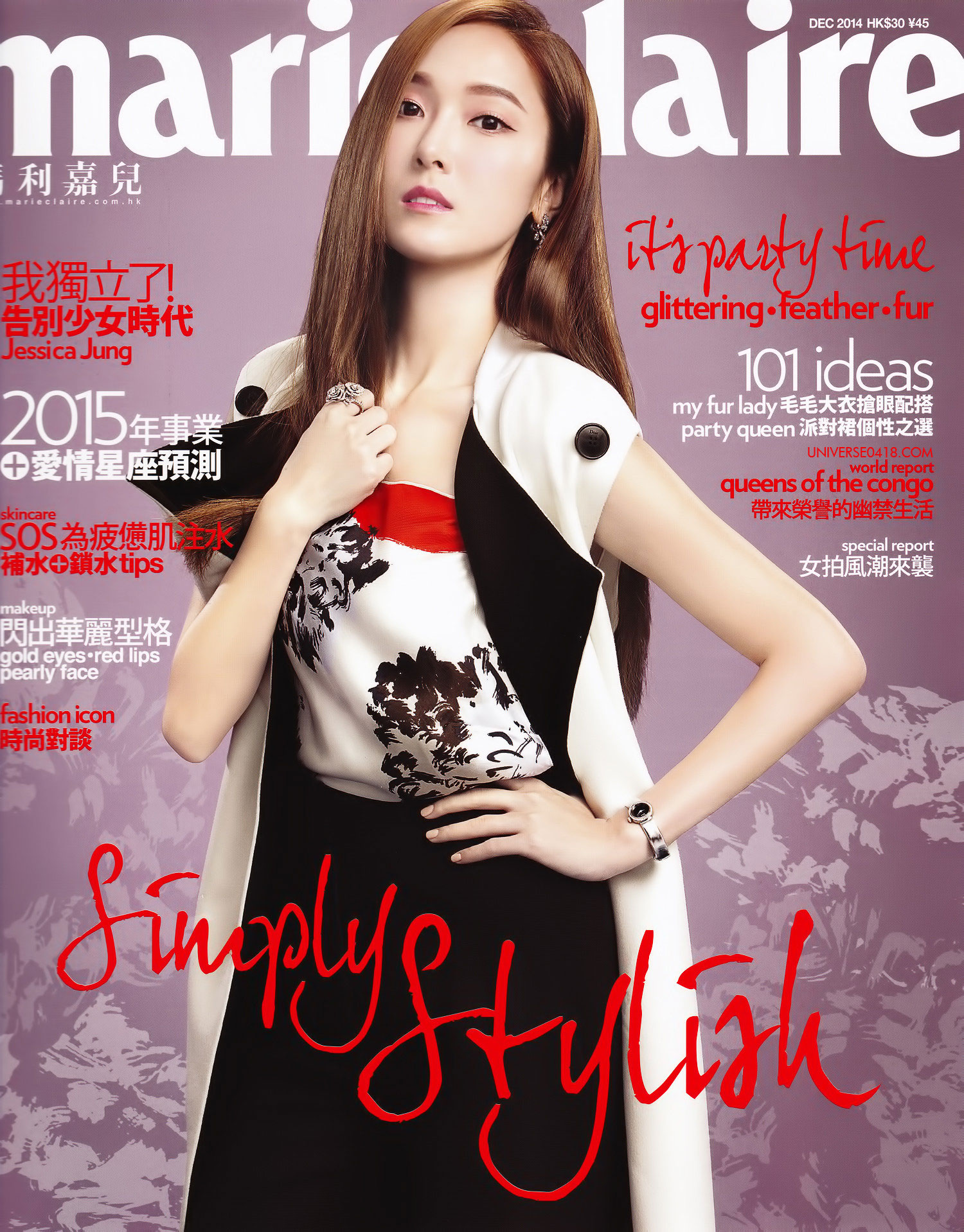 Jessica Marie Claire Hong Kong