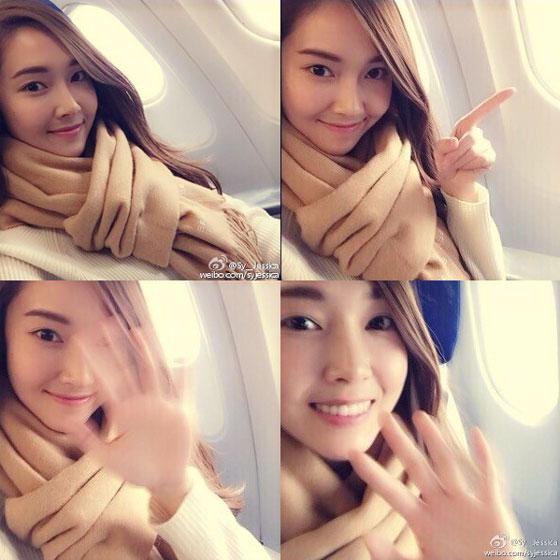 Jessica Chongqing flight Weibo selca