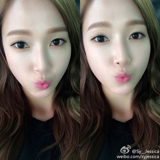 SNSD Jessica good afternoon Weibo selca