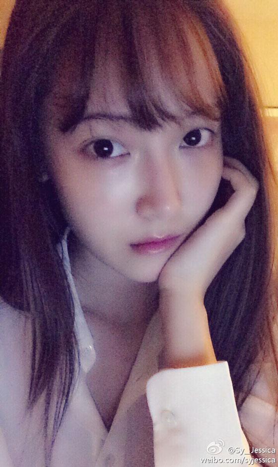 SNSD Jessica pretty face Weibo selca