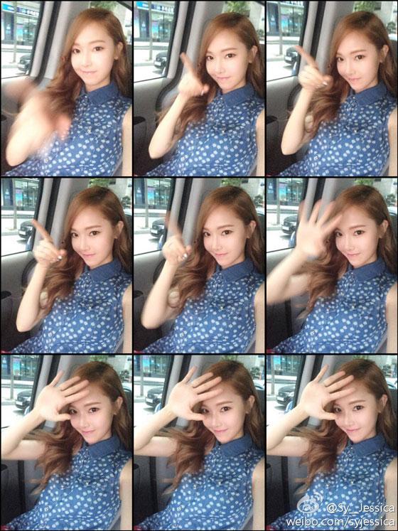 SNSD Jessica Soup fanmeet Weibo update