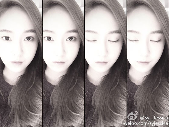 Jessica Weibo good night selca