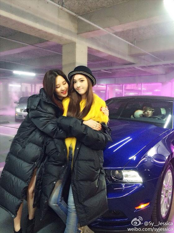 Girls Generation Jessica Seohyun Weibo update