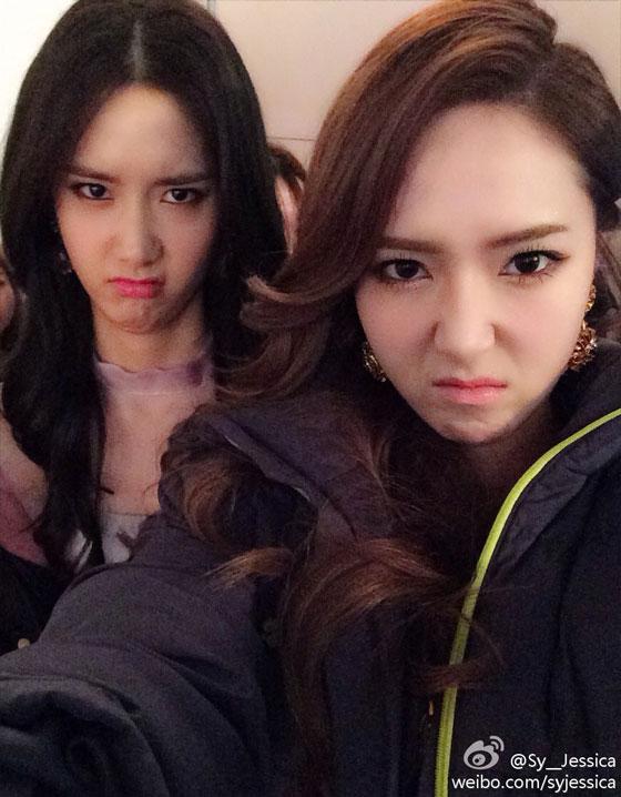 SNSD Jessica Yoona funny Weibo selca