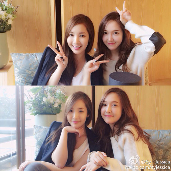 SNSD Jessica Park Min Young Weibo photo
