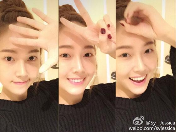 Jessica Weibo 520 I Love You selca