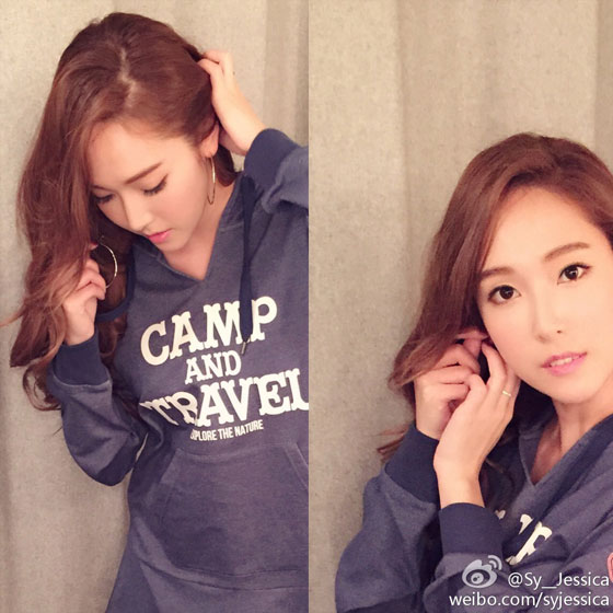 Jessica camp and travel Weibo