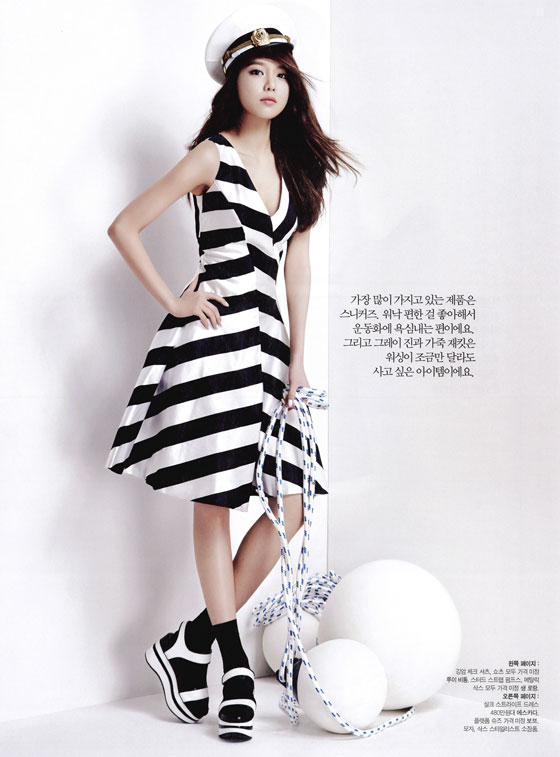 SNSD Sooyoung The Celebrity Magazine
