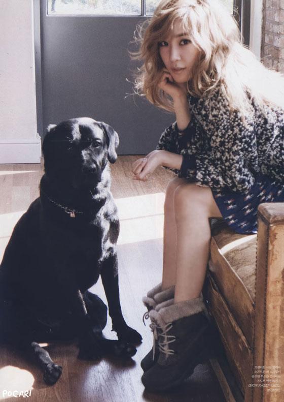 SNSD Tiffany Elle Magazine Sorel boots