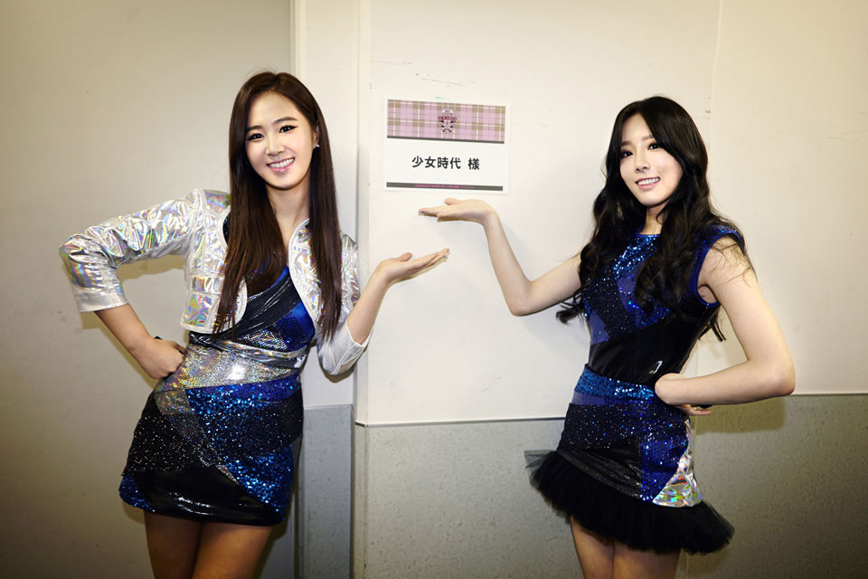 Taeyeon Yuri The Best Live at Tokyo Dome 2014