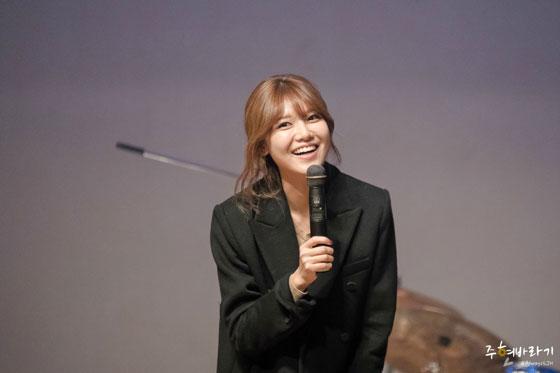 SNSD Sooyoung Korea Retinitis Pigmentosa Society Concert