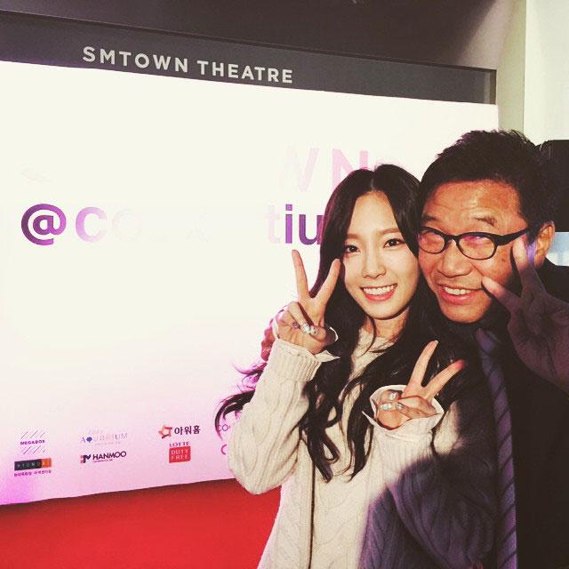 SNSD Taeyeon Lee Soo Man Instagram