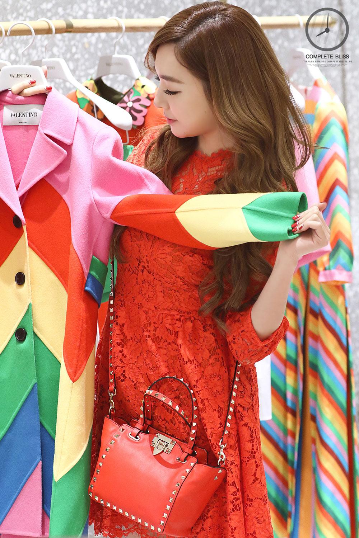 Tiffany Valentino store visit