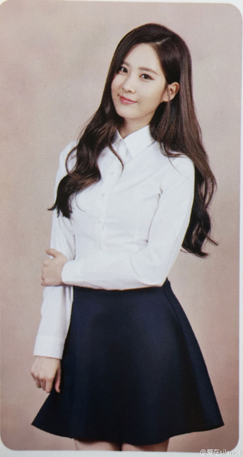 SNSD Seohyun Dongguk University 2015 Yearbook