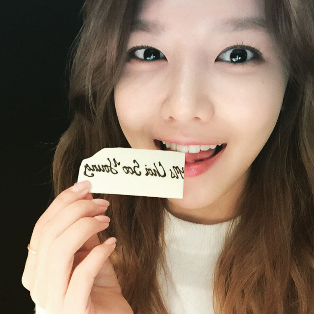 SNSD Sooyoung Instagram selca 150204