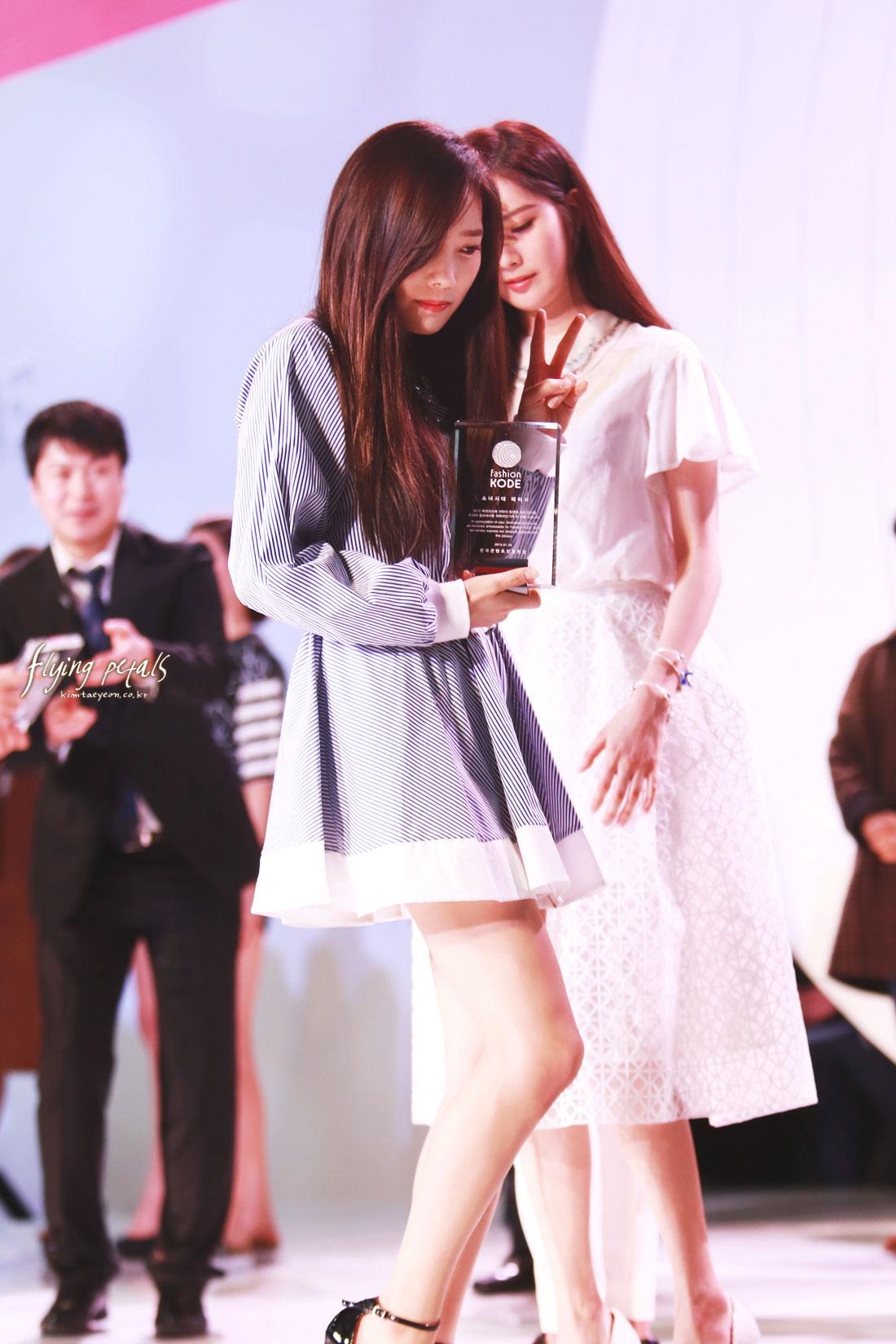 Taeyeon Fashion KODE