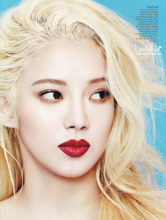 SNSD Hyoyeon Korean Elle Magazine HD