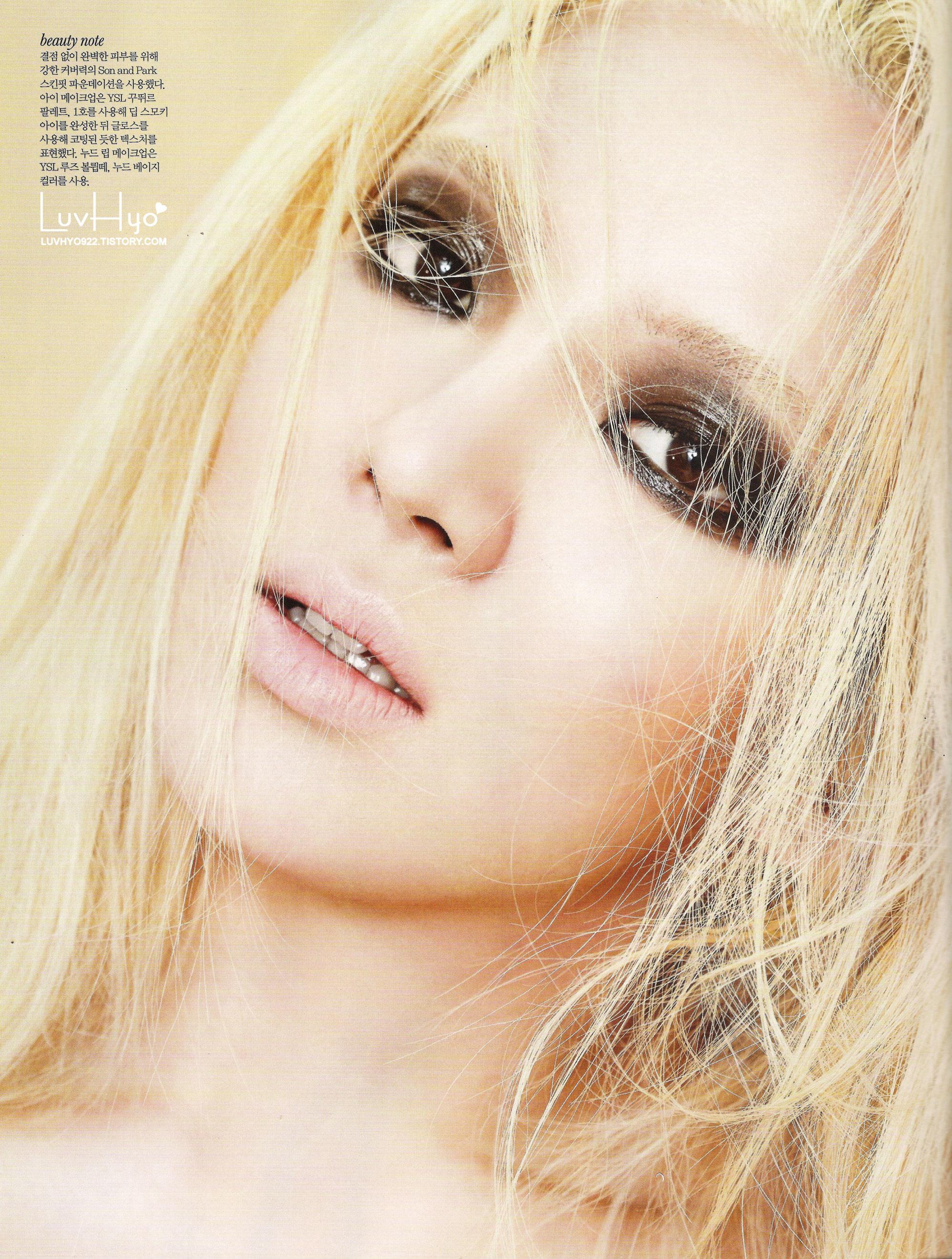 Hyoyeon Elle Magazine