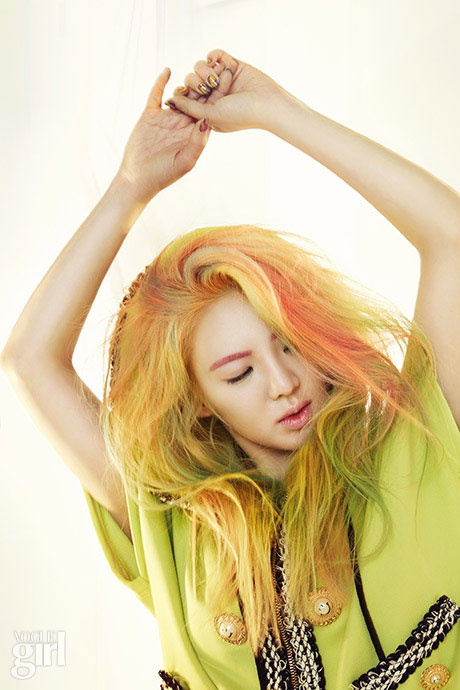 Hyoyeon Vogue Girl Magazine